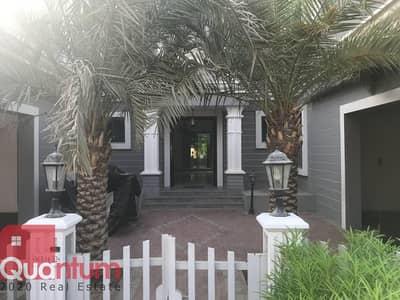 4 Bedroom Villa for Sale in Dubailand, Dubai - Huge 4BR+MAids +Driver- Detached Villas