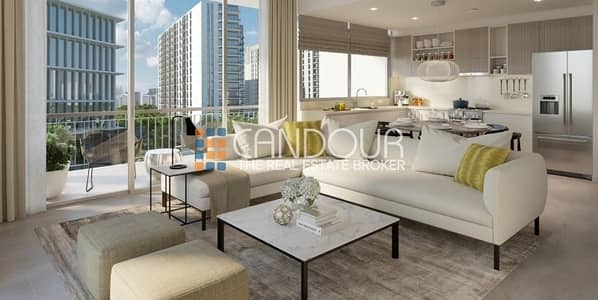 شقة 1 غرفة نوم للبيع في دبي هيلز استيت، دبي - Post Handover Payment Plan  Spacious 1 BR