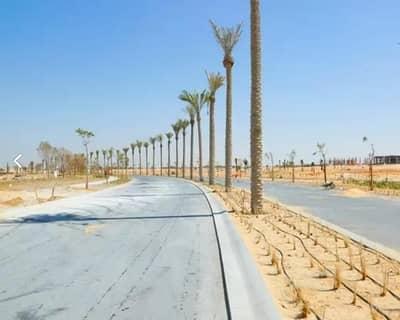 Plot for Sale in Dubai Hills Estate, Dubai - Grandeur Large Plot for sale in Dubai Hills Estate | Affordable Price | Good Location