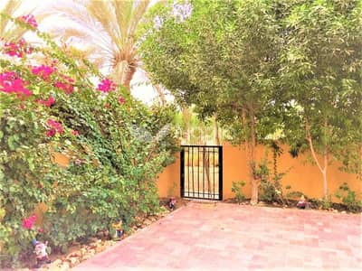 Arabian Ranches 2 BR +Maid's