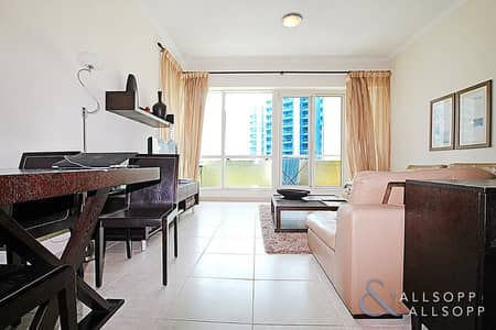 Near Metro | Vacant on Transfer | 1 Bed