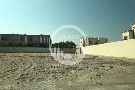 Residential Land in MBZ city for Sale!