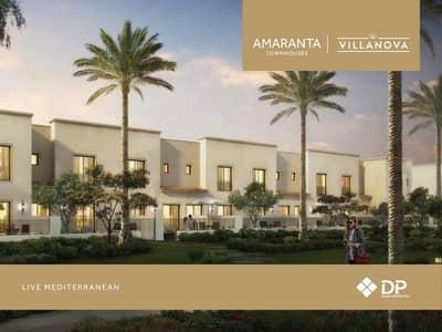 4 Bedroom Villa for Sale in Dubailand, Dubai - 4 Bedroom Maid | No Commission |Amaranta