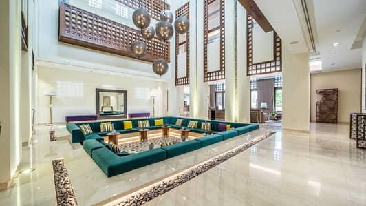 8 Bedroom Villa for Sale in Mohammad Bin Rashid City, Dubai - Exceptional Modern Arabic Mansion in District One