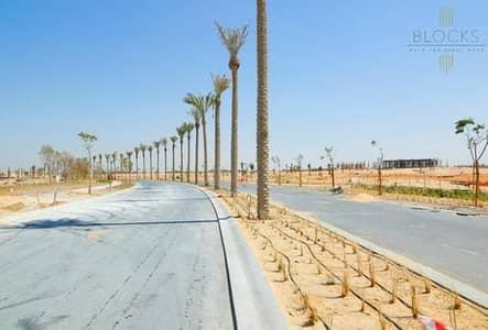 Plot for Sale in Dubai Hills Estate, Dubai - NO COMMISSION | ATTRACTIVE PAYMENT TERMS | MULTIPLE OPTIONS