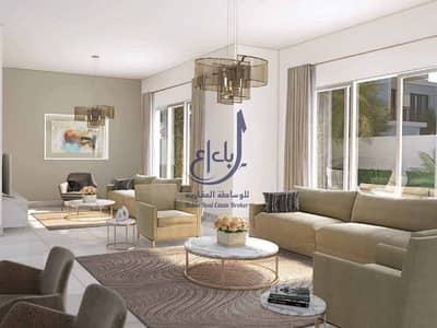 4 Bedroom Townhouse for Sale in Arabian Ranches 2, Dubai - OWN A VILLA  IN PAYMENT PLAN AT ARABIAN RANCHES 2