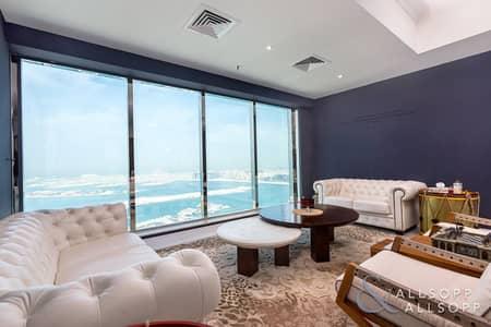 Full Sea Views | Upgraded | Maids | 3888sf