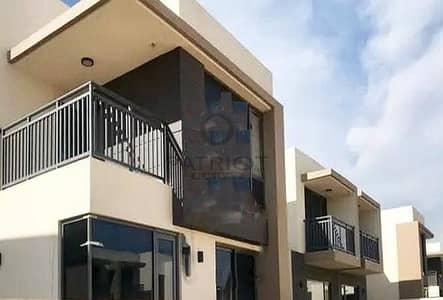EMAAR SIDRA 1/4 BEDROOM+MAID /NEAR PARK/HAND OVER JUNE 2019