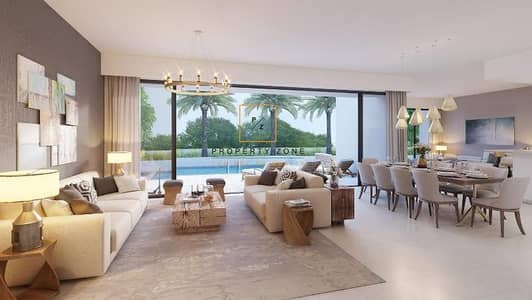 3 Bedroom Villa for Sale in Dubai Hills Estate, Dubai - 3 BHK+ Maids Villa Type E1 in Sidra 1