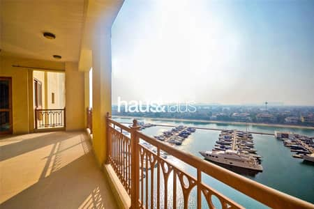3 Bedroom Flat for Sale in Palm Jumeirah, Dubai - Coming Vacant July | B Type on a High Floor
