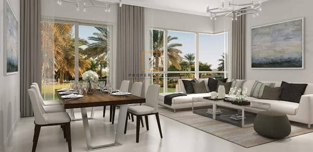 5 Bedroom Townhouse for Sale in Dubai Hills Estate, Dubai - 5 BR+ Maid Corner Plot Type 3E in Maple 1