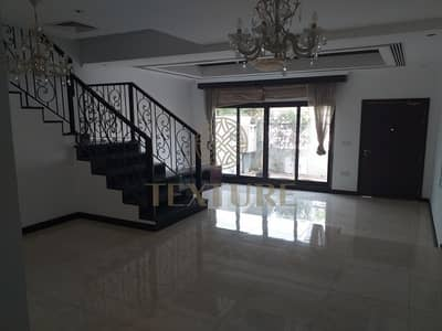 4 Bedroom Villa for Sale in Jumeirah Village Circle (JVC), Dubai - Luxury Brand New 4 bed Villa for Sale in JVC