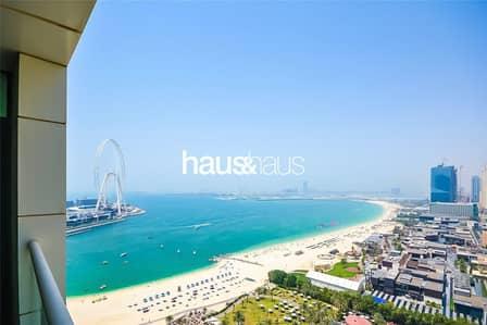 شقة 1 غرفة نوم للبيع في مساكن شاطئ جميرا (JBR)، دبي - Motivated Seller | One bed | Sea and JBR view