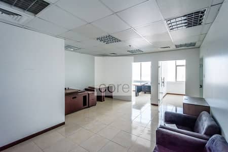 Fitted with partitions office for rent