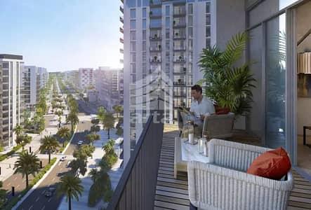 شقة 1 غرفة نوم للبيع في دبي هيلز استيت، دبي - Great Price with Payment Plan | 1 BR  | Park Heights 2