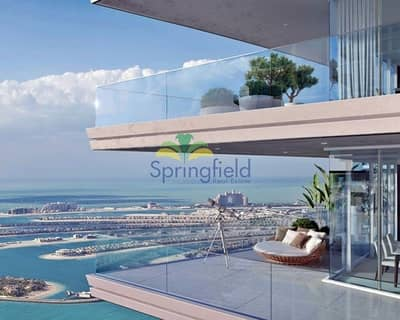 Luxurious apartments | Beachfront Living | Beach Vista