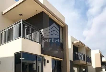 No Commission | Great View | 4 BR Villa | Maple | Dubai Hills Estate.