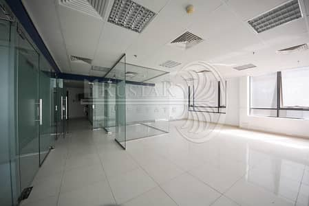 مکتب  للبيع في دائرة قرية جميرا JVC، دبي - Fully fitted office with partitions in JVC