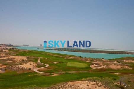 استوديو  للايجار في جزيرة ياس، أبوظبي - Hot Deal! VACANT Studio w/ Golf course view