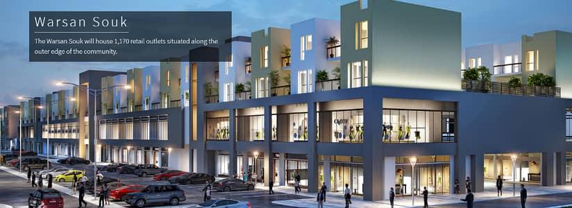 فیلا 3 غرفة نوم للبيع في الورسان، دبي - فیلا في ورسان 1 الورسان 3 غرف 1350000 درهم - 4091760