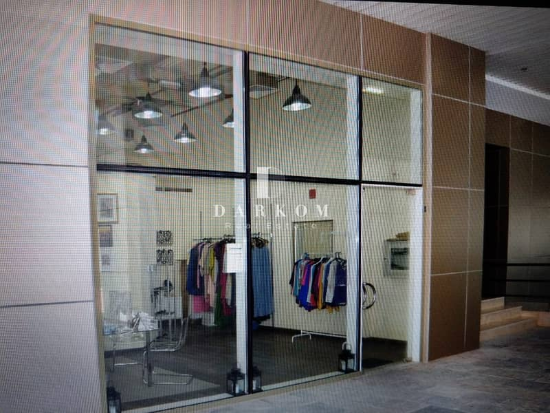 Fitted Retail Shop in Empire Heights