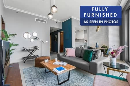 1 Bedroom Apartment For Rent In Downtown Dubai Brand New Premium Unit