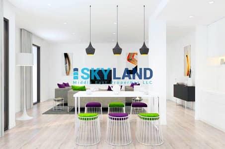 شقة 1 غرفة نوم للبيع في مدينة مصدر، أبوظبي - BUY 1 GET 1 FREE  - Pay for 1 Apartment and Get Another !