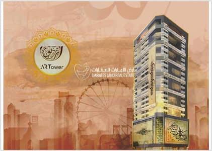 فلیٹ 2 غرفة نوم للبيع في النهدة، الشارقة - Owna two-bedroom apartment in Al Nahda
