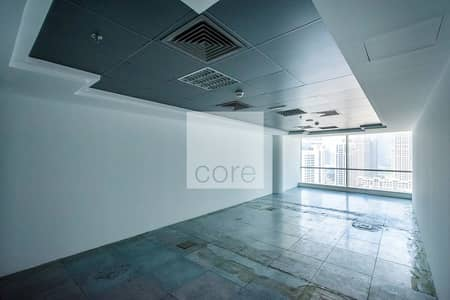Office for Rent in Business Bay, Dubai - Fitted Office | High Floor | Burj Views