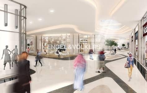 Flowers & Gift Items Kiosk|Shopping Mall