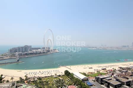 2 Bedroom Flat for Sale in Jumeirah Beach Residence (JBR), Dubai - Heaven Stay I Full Sea view I Largest 2BD