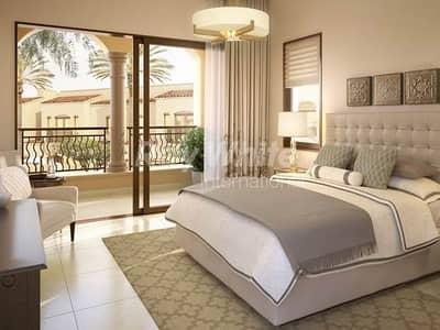 تاون هاوس 3 غرفة نوم للبيع في سيرينا، دبي - Luxury 3 BR+Maid Semi-Detached Townhouse