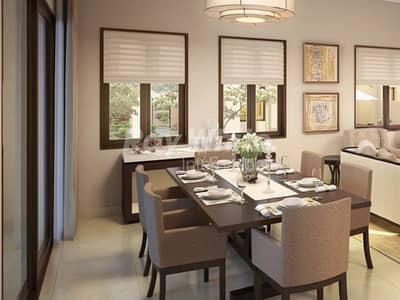 2 Bedroom Townhouse for Sale in Serena, Dubai - Best Priced Elegant 2 BR Townhouse +Maid