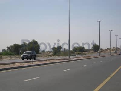Plot for Sale in Nad Al Sheba, Dubai - Freehold Huge G+1 Plot in Nad Al Sheba 1