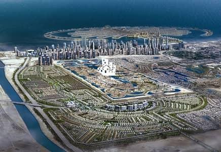 ارض سكنية  للبيع في جميرا بارك، دبي - RESIDENTIAL PLOTS FOR SALE in Jumeirah Park - 5 years payment plan