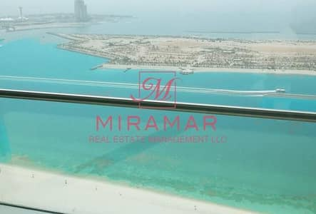 3 Bedroom Flat for Rent in Corniche Road, Abu Dhabi - Class A Large Fitted Kitchen Balcony Beach Front