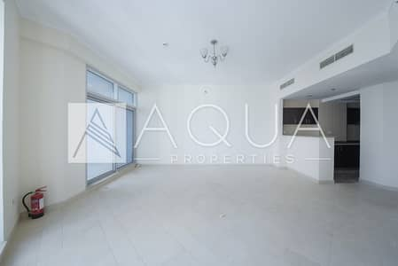 Motivated Seller | 2 Beds in Torch Tower
