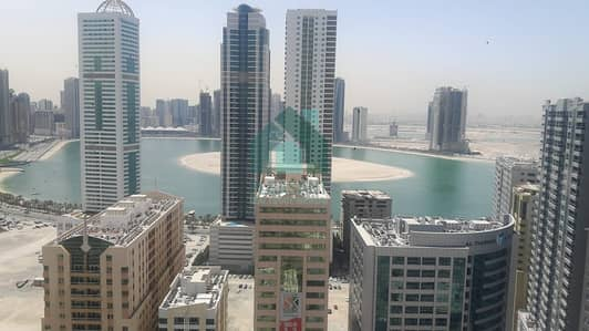 Fantastic 3 Br + Maids Apartment | Sea View | Al Majaz 3