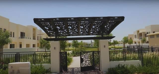 3 Bedroom Townhouse for Sale in Reem, Dubai - End Unit Big Plot Mira Oasis  1 type J