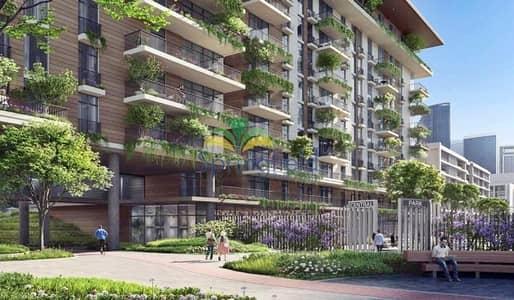 1 Bedroom Apartment for Sale in Jumeirah, Dubai - Unique Park Living  Experience | 40/60 Payment Terms