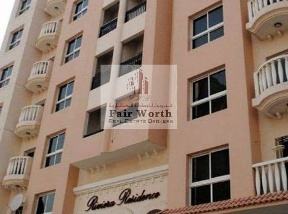 Rented 1BHK Apartment w/ Covered Parking