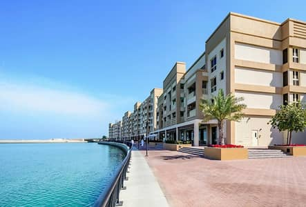 Amazing Deal- Studio For Sale in Mina Al Arab.