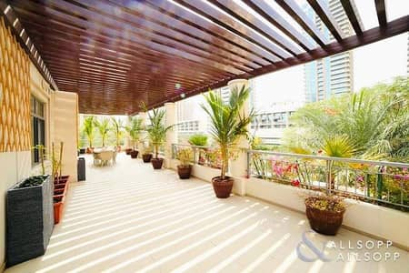 Fully Upgraded | 3 Bedroom | Large Terrace