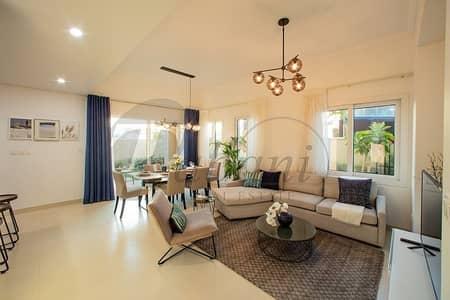 تاون هاوس 3 غرف نوم للبيع في سيرينا، دبي - 3 Beds Bigger  with 5 Years Post Handover