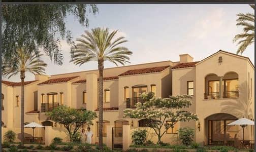 2 Bedroom Villa for Sale in Serena, Dubai - Townhouse 2 BR for an exclusive price in Dubai Land
