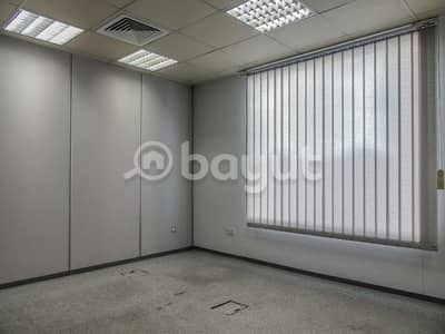 Office for Rent in Al Garhoud, Dubai - No Commission! Smart & Fitted Design Office for your Business