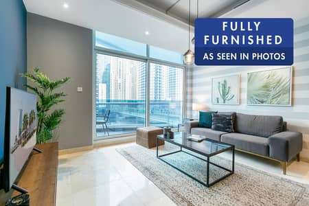 شقة 2 غرفة نوم للايجار في دبي مارينا، دبي - Marina View | Furnished | No-Fee Early Termination