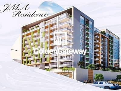 2 Bedroom Apartment for Sale in Al Furjan, Dubai - JMA Residence/Al Furjan/2 bedroom apt