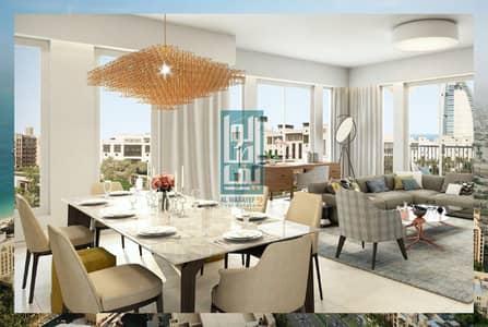 1 Bedroom Apartment for Sale in Umm Suqeim, Dubai - Classic Apt Madinat Jumeirah Burj Al Arab