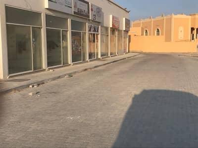 محل تجاري  للايجار في الحميدية، عجمان - Commercial Shops for rent in alhumaidia 1